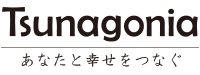 tsunagonia-ツナゴニア-