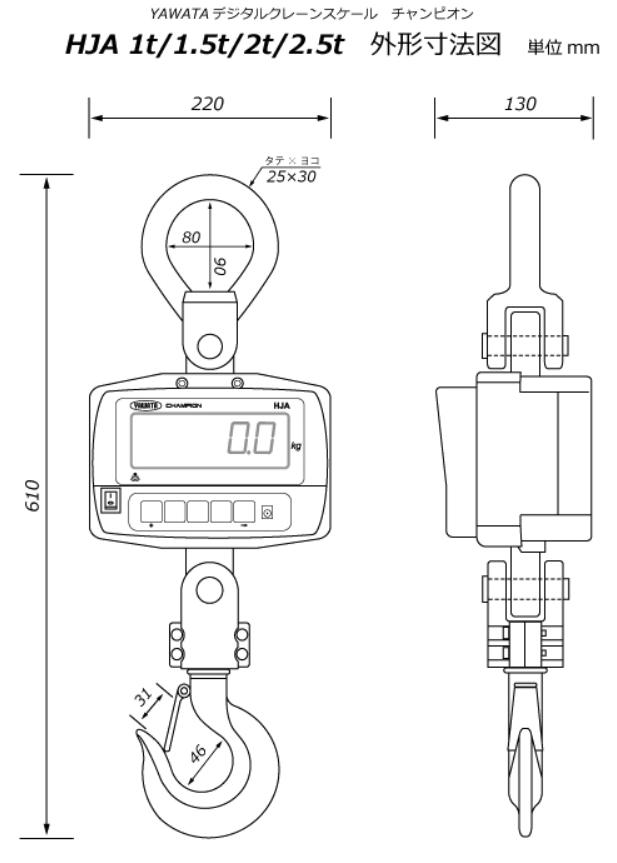 八幡計器のクレーンスケール図面