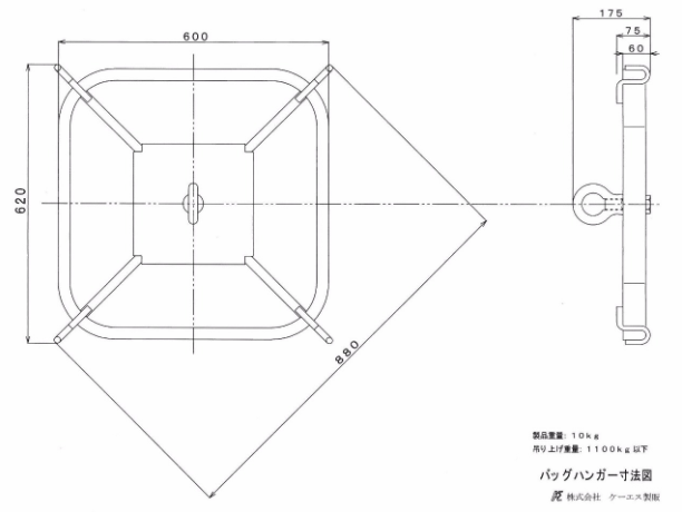 バックハンガーRH-880図面