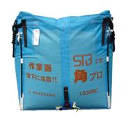 おすすめの米収穫用フレコンバッグをご紹会